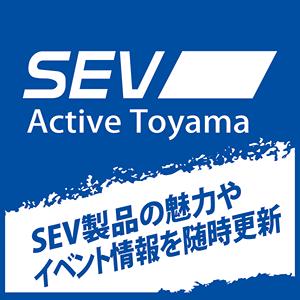 SEV Active Toyama